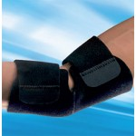 Sport Adjustable Elbow Support One Size